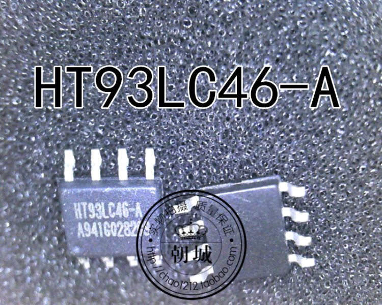 Chip HT93LC46-A SOP8 memory