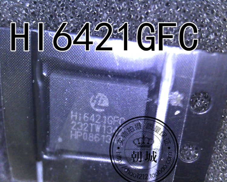 Ic power source HI6421GFC HI6421GFC honorable 7 Hi6421