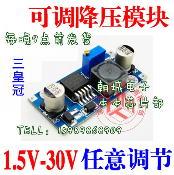 Volts d.c. changes LM board.5V-30V adjustable maintenance circuit electron liquid crystal module power source step-down