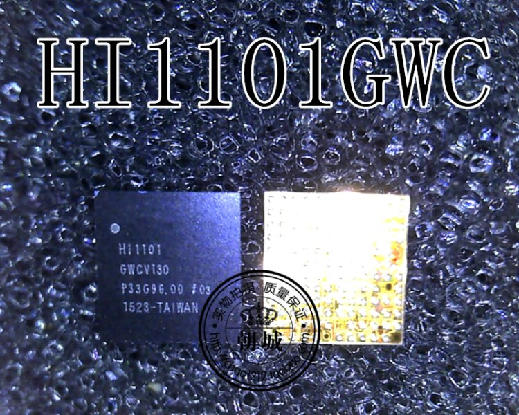 China HI1101GWC HI1101 module 4C WIFI honor edition the yh that it P8